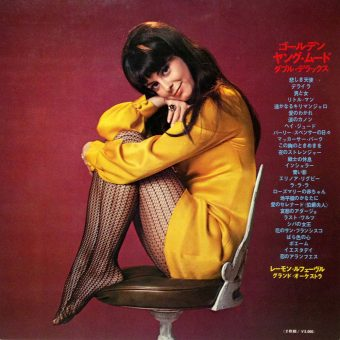 Girls on Chairs: 25 Vintage Album Covers of Sexy Seated Sirens of Song